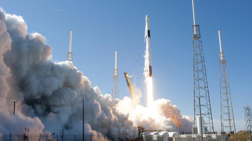 Falcon 9 стартовала во Флориде с группой спутников Starlink