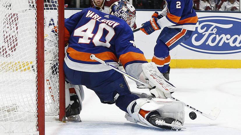 32 сейва Варламова помогли «Айлендерс» обыграть «Колорадо» в матче НХЛ