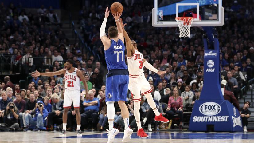 Трипл-дабл Дончича помог «Далласу» обыграть «Чикаго» в НБА