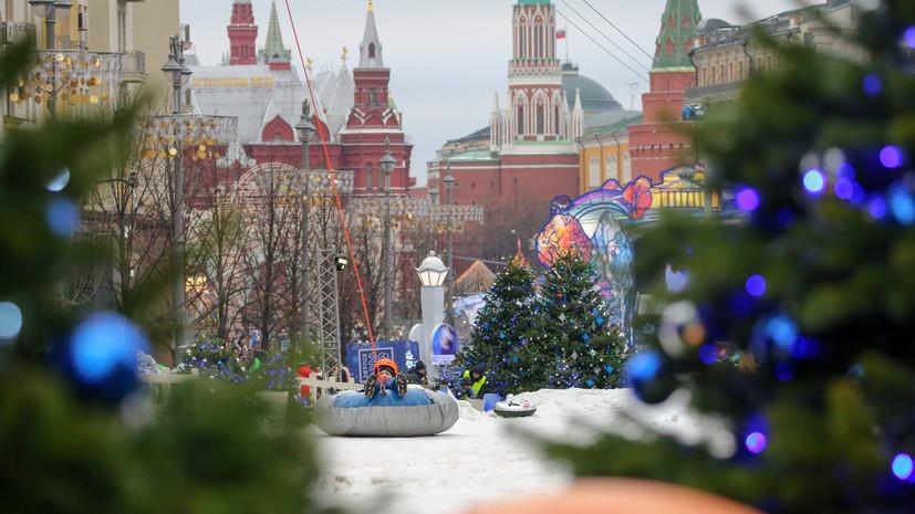 Синоптики рассказали о погоде в Москве в конце новогодних праздников