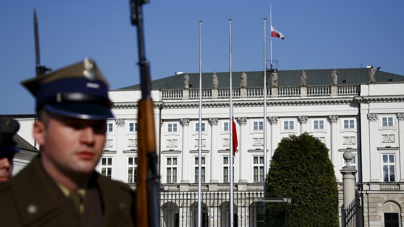 В Госдуме оценили намерение Польши бороться с «российской пропагандой»