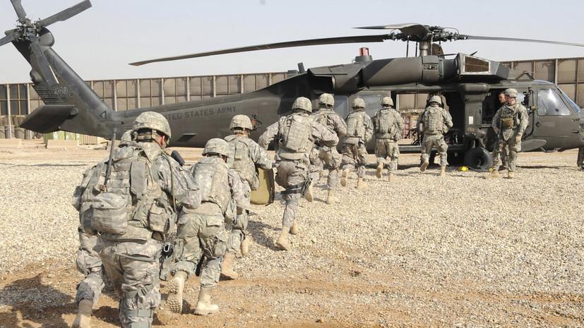 Письмо от коалиции: МИД призвал зафиксировать «ошибку» в заявлении властей США