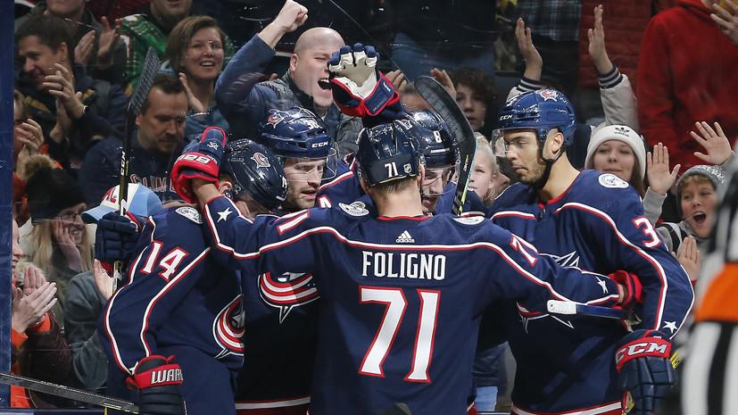 «Коламбус» обыграл «Лос-Анджелес» в матче НХЛ