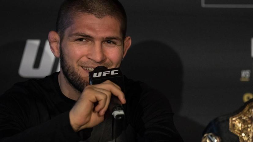 В UFC хотят организовать бой Нурмагомедова в России