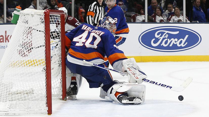 Варламов признан второй звездой игрового дня в НХЛ