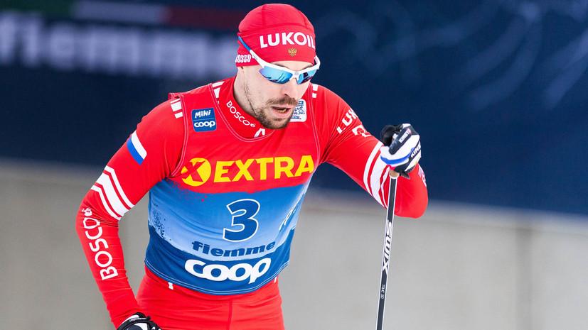 Устюгов перед «Тур де Ски» заявил, что боится Йохауг