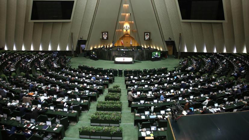 «Исторический кошмар для США»: парламент Ирана признал Пентагон террористической организацией