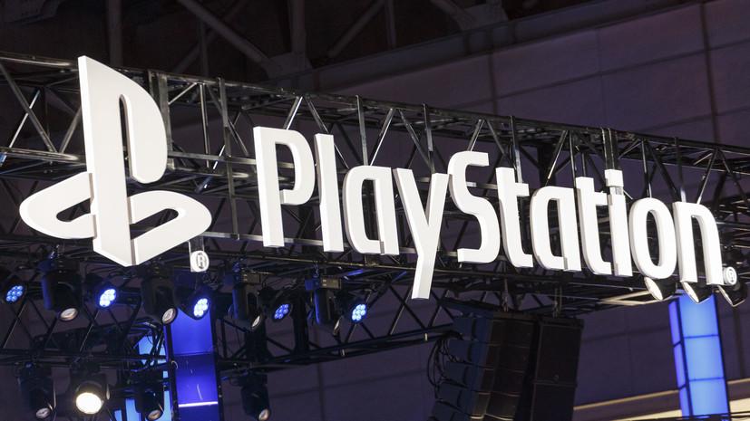 В Sony раскрыли новые особенности PlayStation 5