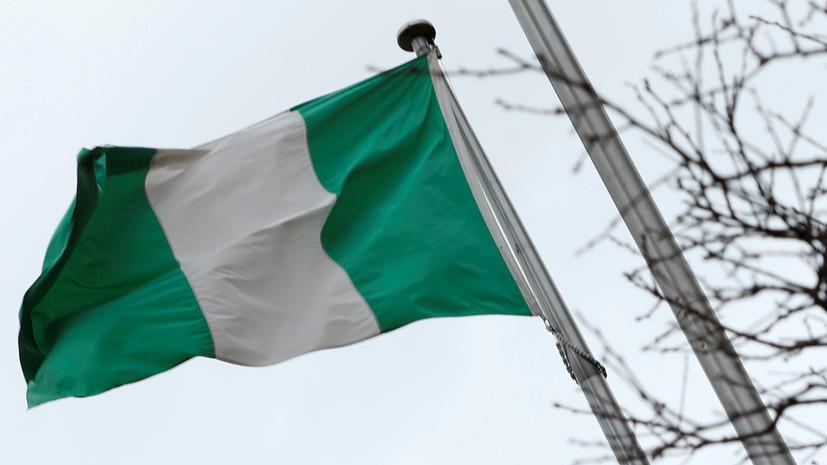 Посольство сообщило о похищении двух российских моряков в Нигерии