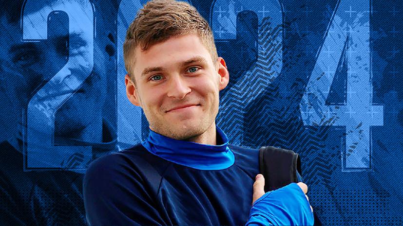 «Динамо» объявило о трансфере Скопинцева