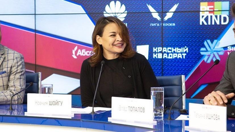 Ксения Шойгу сказала, что могла бы запретить отцу участвовать в «Лиге героев»