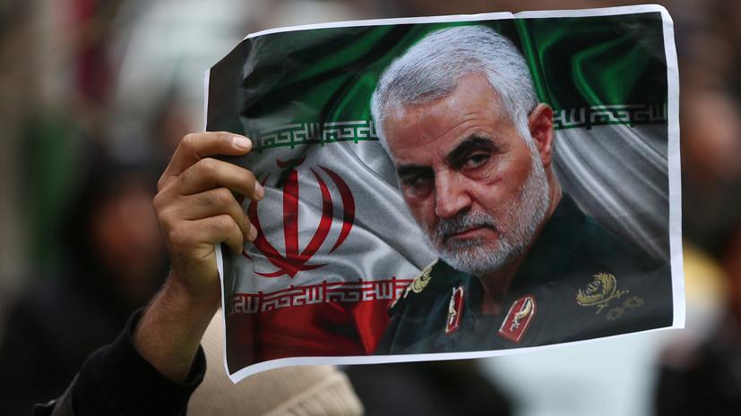 СМИ сообщили о гибели людей из-за давки на похоронах Сулеймани