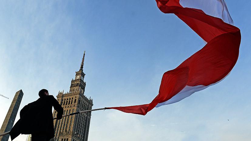 «Будут развивать американский вектор»: как Польша пытается бороться с «искажением» истории со стороны России
