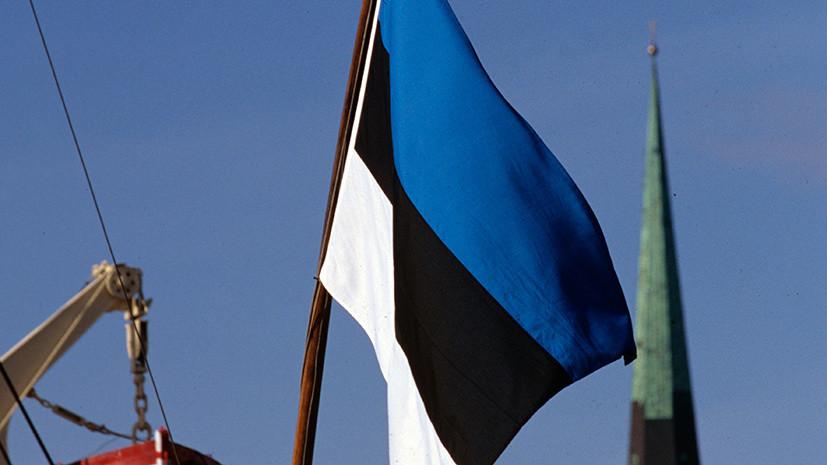 Эстония заявила о нежелании ратифицировать договор о границе с Россией