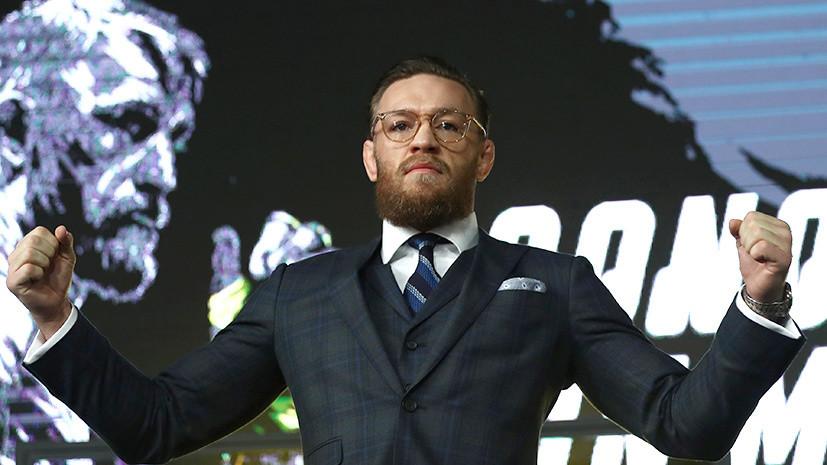 Возвращение Макгрегора в UFC, дебют Сайборг в Bellator, бои Олейника и Аскарова: самые ожидаемые события января в ММА