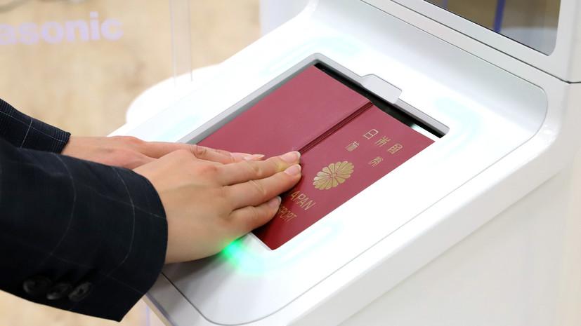 Названы страны с самым «мощным» паспортом