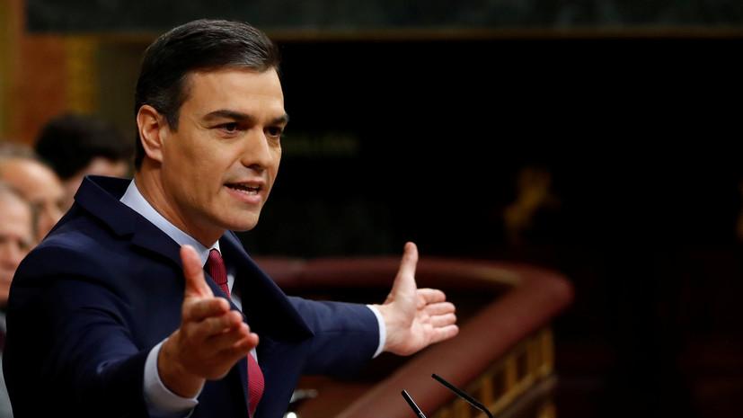 В Испании утвердили Педро Санчеса председателем правительства