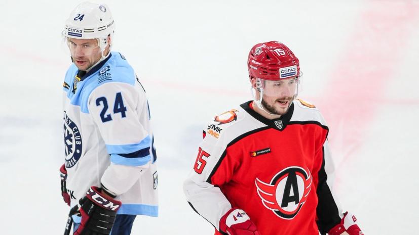 «Автомобилист» проиграл «Сибири» в КХЛ, упустив преимущество в две шайбы