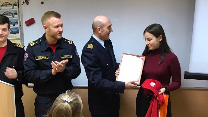 Школьницу наградили за спасение двух мальчиков, провалившихся под лёд в Петербурге
