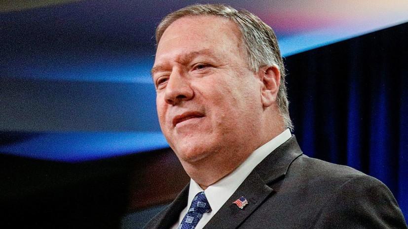 Помпео исключил появление ядерного оружия в Иране