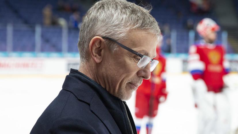 Ларионов раскритиковал КХЛ и заявил о коррумпированности в молодёжных лигах