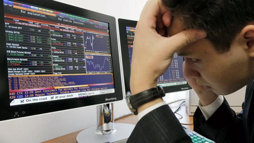 Эксперт оценил прогнозы по снижению роста мировой экономики
