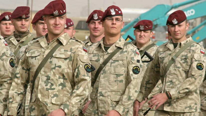 В Польше заявили о намерении оставить своих военных в Ираке