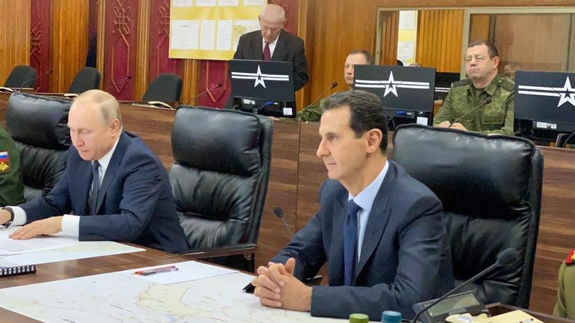 Путин прогулялся с Асадом по Старому Дамаску