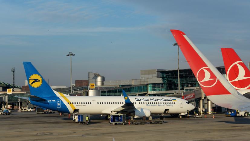 В Тегеране заявили, что украинский самолёт разбился сразу после взлёта