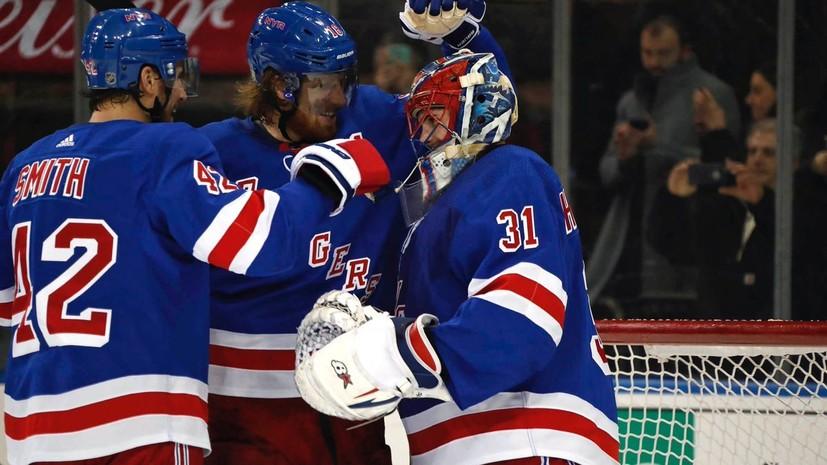 Шестёркин стал пятым вратарём в истории «Рейнджерс», выигравшим дебютный матч в НХЛ