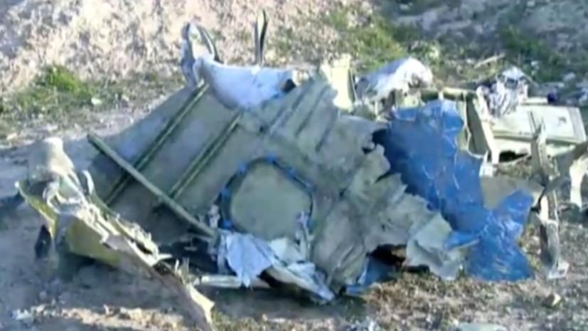 На борту разбившегося в Иране самолёта находились 11 граждан Украины