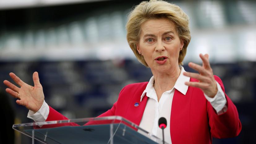 Глава Еврокомиссии призвала США и Иран прекратить применение оружия