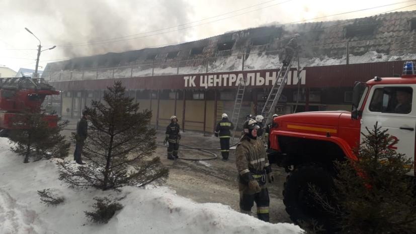 При пожаре в торговом комплексе под Новосибирском пострадали семеро