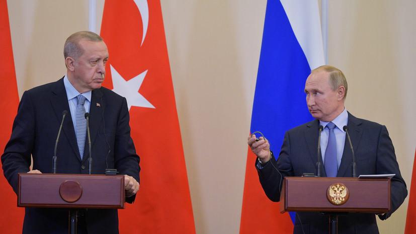 В Стамбуле начались переговоры Путина и Эрдогана