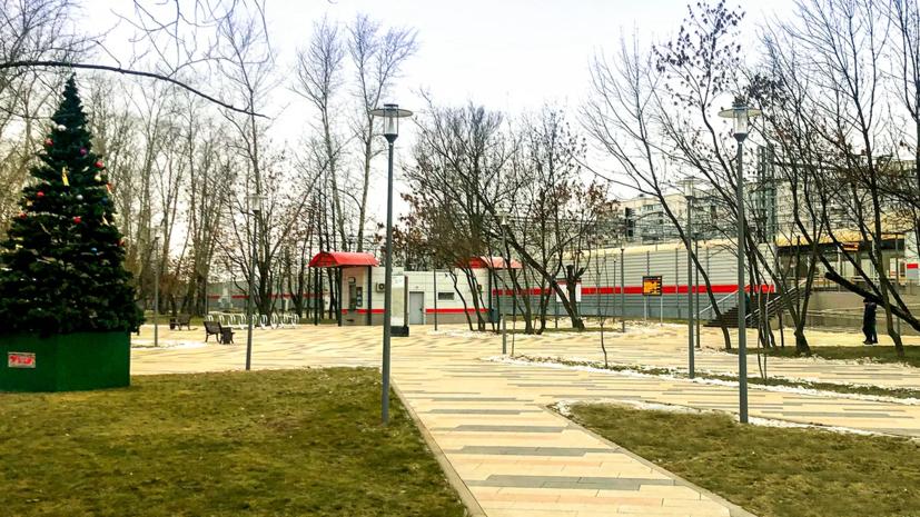 У станции МЦД Сетунь завершились работы по благоустройству