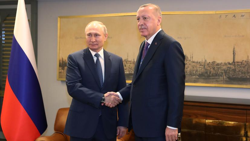 Путин и Эрдоган обсудили ситуацию в Персидском заливе