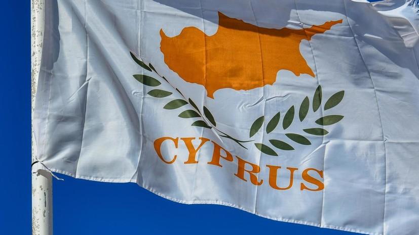 Кипр поможет США в эвакуации дипмиссий страны с Ближнего Востока