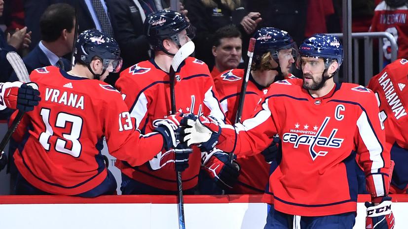 В НХЛ выразили обеспокоенность отказами Овечкина от участия в Матче звёзд