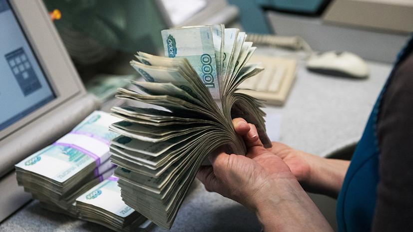 СМИ: Регионы России заработали 864 млн за счёт курортного сбора