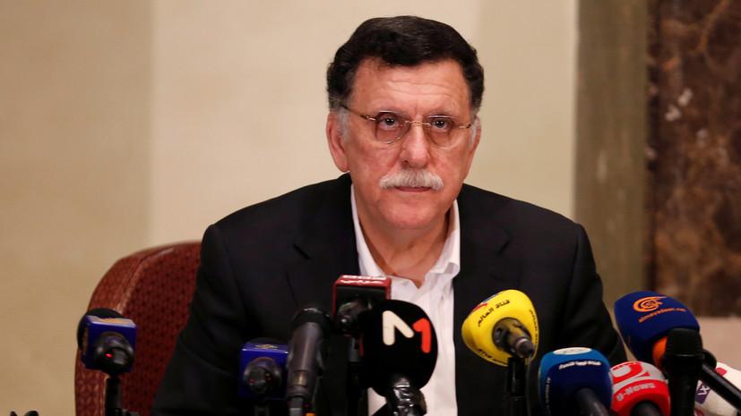 Глава ПНС Ливии не встретился с Хафтаром и Конте