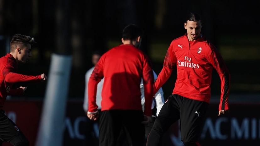 Армани заявил, что может купить «Милан»