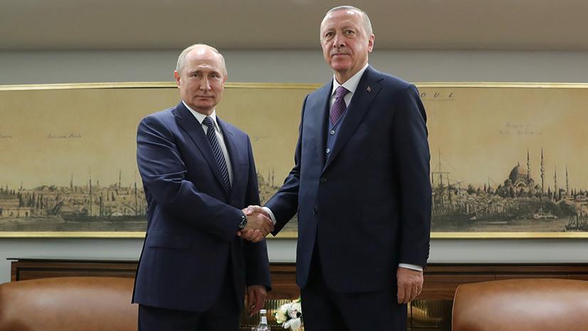 Запуск «Турецкого потока», переговоры с Эрдоганом и осуждение убийства Сулеймани: как прошёл визит Путина в Стамбул