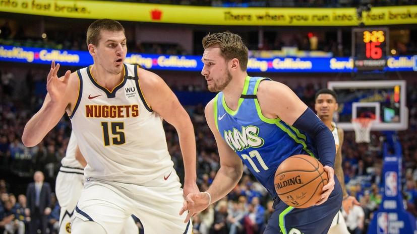 33 очка Йокича помогли «Денверу» обыграть «Даллас» в НБА, несмотря на дабл-дабл Дончича