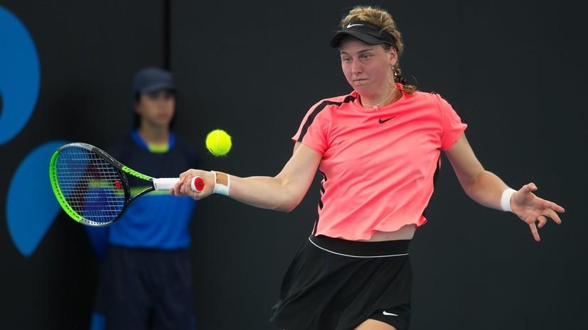 Самсонова проиграла Квитовой во втором круге турнира WTA в Брисбене
