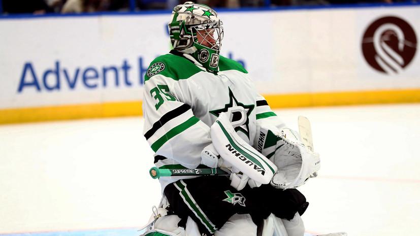 Худобин признан второй звездой игрового дня в НХЛ