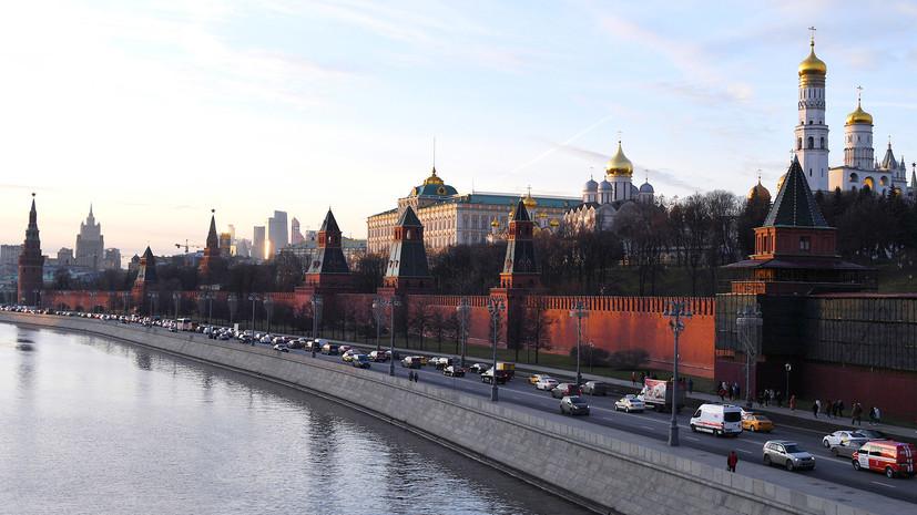 Эксперты дали прогноз экономического развития России в 2020 году