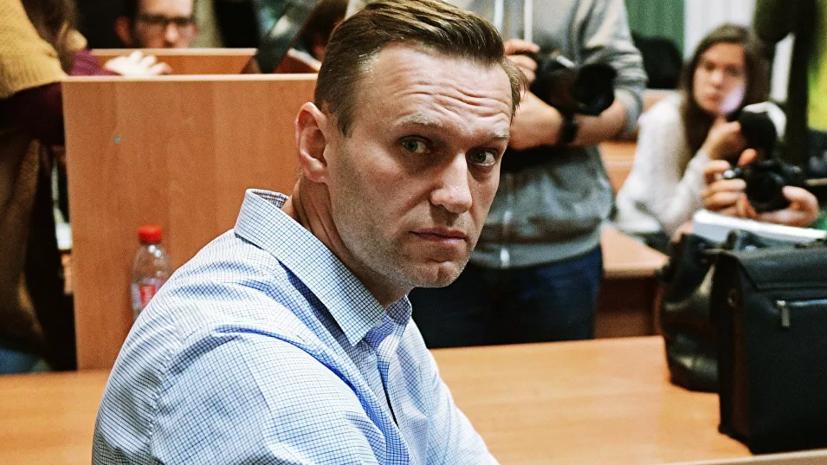 Навальный может стать невыездным из-за неоплаченного долга в размере 3,4 млн рублей