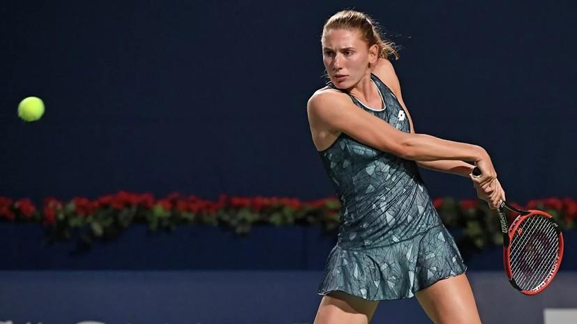 Александрова вышла в полуфинал турнира WTA в Шэньчжэне