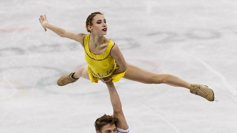 Российская фигуристка рассказала, почему завершила карьеру в 21 год