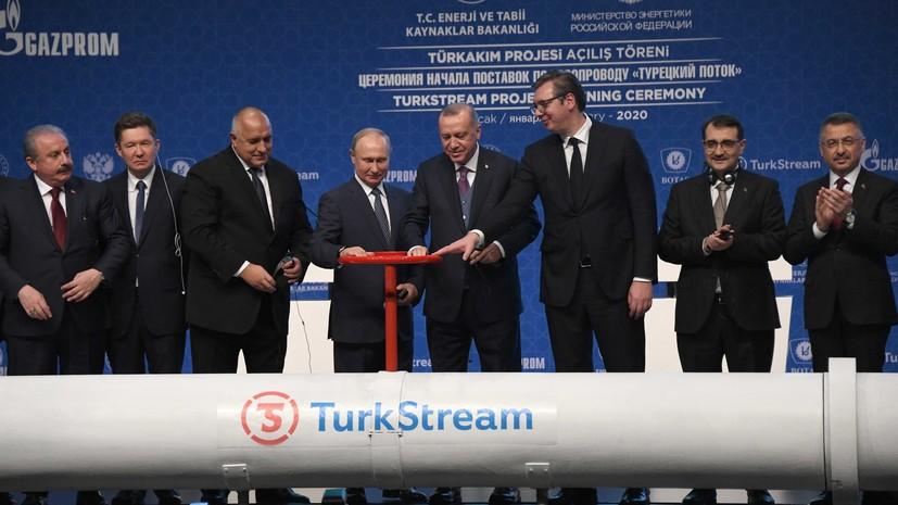 В Совфеде оценили заявление Украины по «Турецкому потоку»